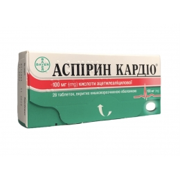 Аспирин кардио табл. п/о 100 мг 28