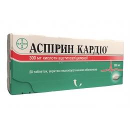 Аспирин кардио табл. п/о 300 мг 28