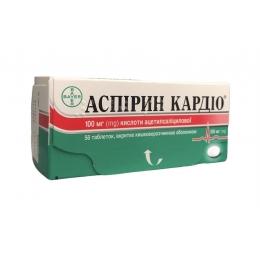Аспирин кардио табл. п/о 100 мг 56