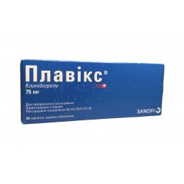 Плавикс табл. п/о 75 мг 28