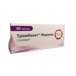 Тромбонет табл. п/о 75 мг блистер 60