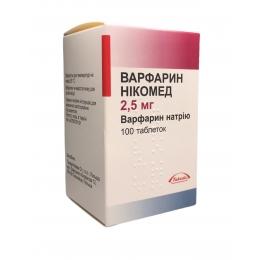 Варфарин табл. 2,5 мг фл. 100