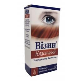 Визин классический кап. глаз. 0,05% фл. 15 мл 1