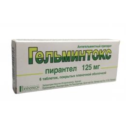 Гельминтокс табл. п/о 125 мг 6