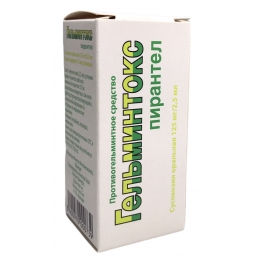 Гельминтокс сусп. 125 мг/2,5 мл фл. 15 мл 1