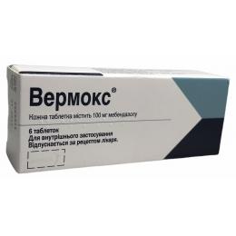 Вермокс табл. 100 мг 6