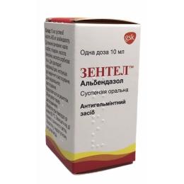 Зентел сусп. 400 мг фл. 10 мл 1