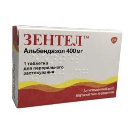 Зентел табл. 400 мг 1