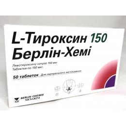 L-Тироксин табл. 0,15 мг 50