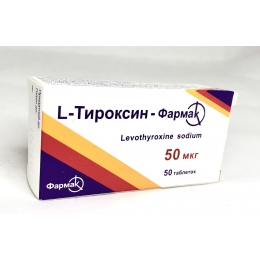 L-Тироксин табл. 0,05 мг 50