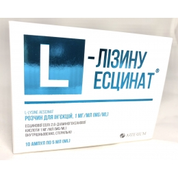 L-лизина эсцинат р-р д/ин. 0,1% амп. 5 мл блистер 10