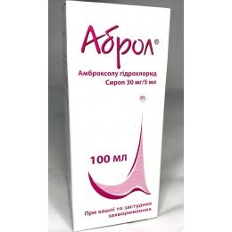 Аброл сироп 30 мг/5 мл фл. 100 мл 1