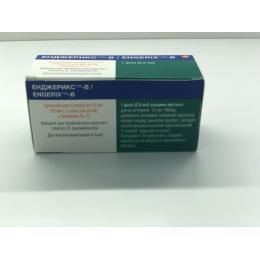 Энджерикс сусп. д/ин. 10 мкг фл. 0,5 мл №10