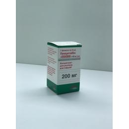 Гемцитабин конц. д/инф. 200 мг фл. 5 мл №1
