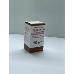 Винорельбин конц. д/инф. 10 мг фл. 1 мл №1