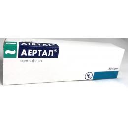 Аэртал крем 15 мг/г туба 60 г 1