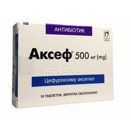 Аксеф табл. п/о 500 мг 10