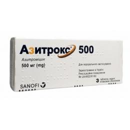 Азитрокс табл. п/о 500 мг 3