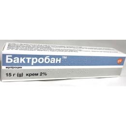 Бактробан крем 2% туба 15 г 1