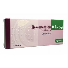 Дексаметазон табл. 0,5 мг 10