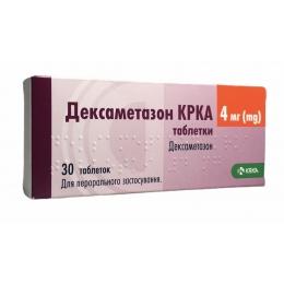 Дексаметазон табл. 4 мг блистер 30