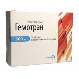Гемотран табл. п/о 500 мг блистер 30