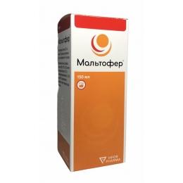 Мальтофер сироп 10 мг/мл фл. 150 мл
