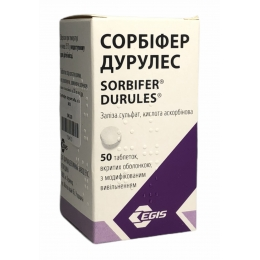 Сорбифер дурулес табл. п/о 50