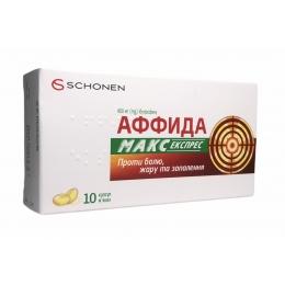Аффида макс табл. п/о 400 мг блистер 10