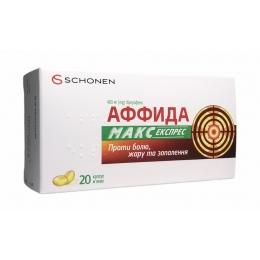 Аффида макс табл. п/о 400 мг блистер 20