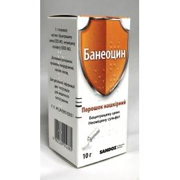 Банеоцин пор. контейн. 10 г 1